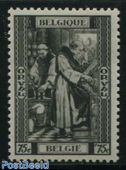 75c, Stamp out of set