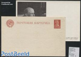 Illustrated Postcard (Lenin, blackviolet)
