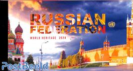 World heritage Russia prestige booklet