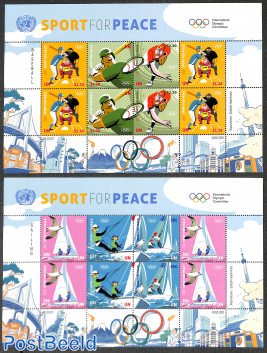 Olympic games 2 m/s