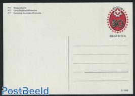 Postcard GABRA II