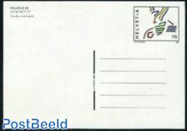 Postcard Junaphilex