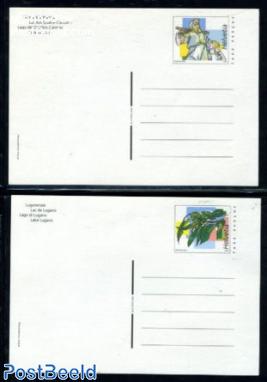 Tourism, postcard set (2 cards)