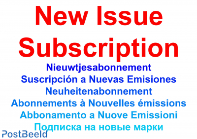 New issue subscription Alderney