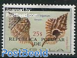 25E, Stamp out of set