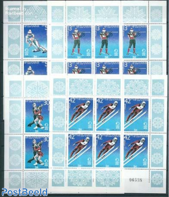 Olympic winter games 4 minisheets