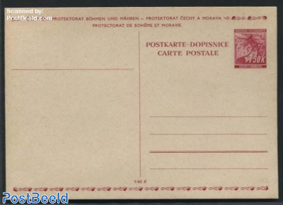 Postcard 1.50K