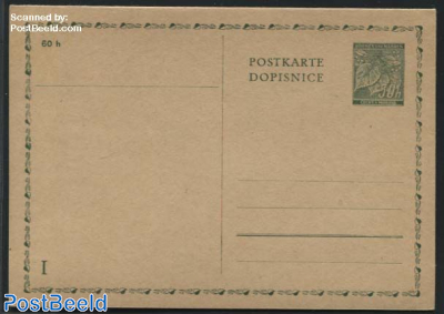 Reply Paid Postcard 50/50h