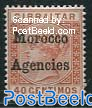 40c, Morocco Agencies, Stamp out of set