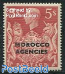 5Sh, Morocco Agencies, Stamp out of set