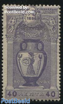 40L, Stamp out of set