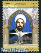 Ayatollah Dr. Mofateh 1v