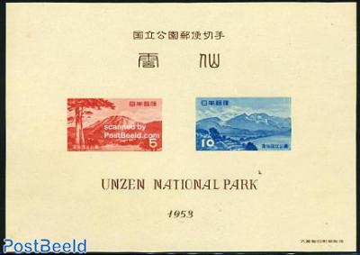 Unzen park s/s (no gum)
