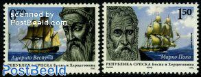 Explorers 2v