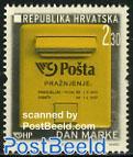 Postage stamp, attribute of Statehood 1v