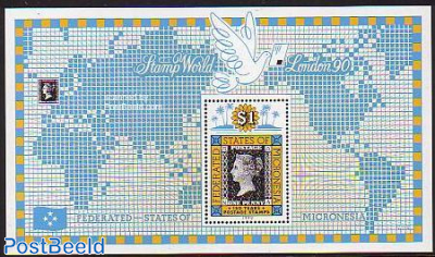 Stamps 150th anniversary s/s