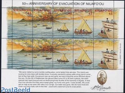 Evacuation anniversary 10v m/s
