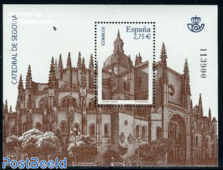 Cathedral of Segovia s/s