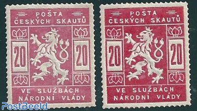 Scouting stamps (semi-official) a+b version, with attest